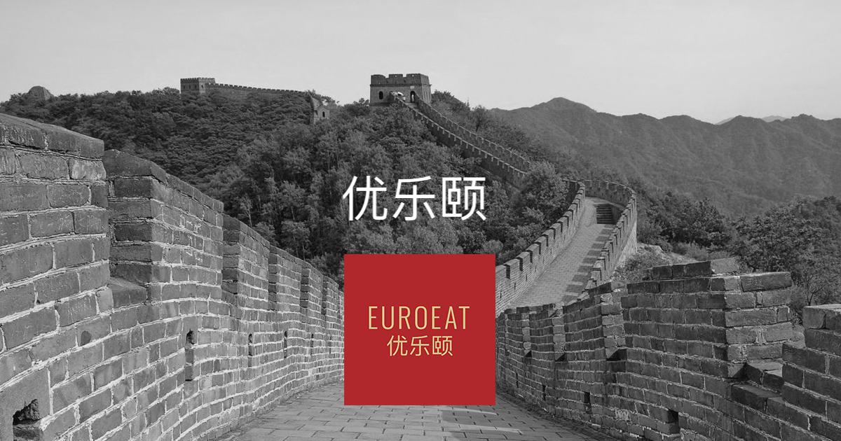 What's behind the name Euroeat?