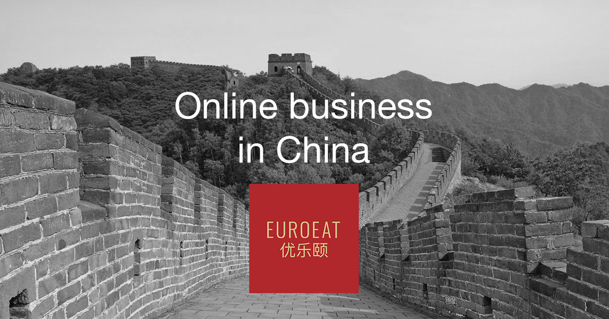 2021: what is hot and what is not in online business in China